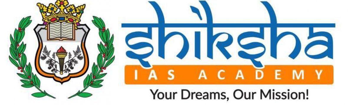 Shiksha IAS Academy: Call @9986102277